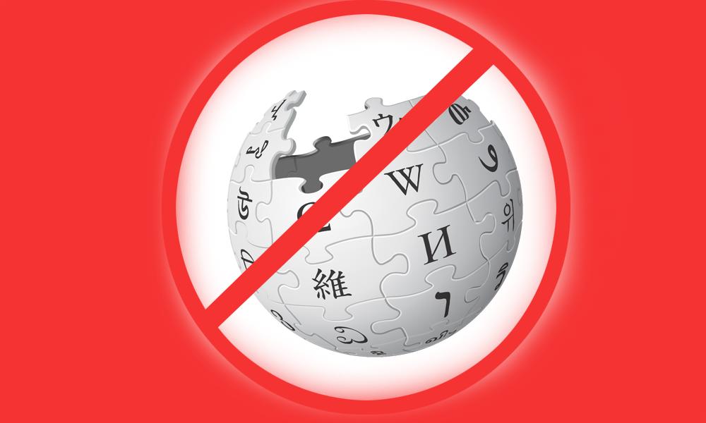«Вікіпедія» в європейському суді вимагає зняти блокування у Туреччині