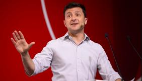 Команда Зеленського запустила проект LIFT