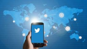 У Twitter шукають адміністратора для власної сторінки в соцмережі