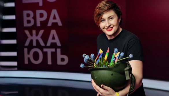 1+1 media запускає безкоштовну онлайн-школу журналістики від Наталії Нагорної