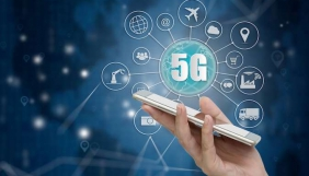 В Італії повноцінно запустили 5G