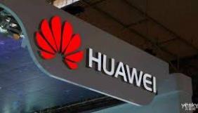 Трампу запропонували на два роки відкласти заборону продукції Huawei у США