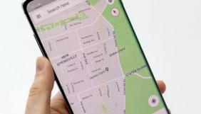 У Google Maps тестують функцію для захисту пасажирів таксі