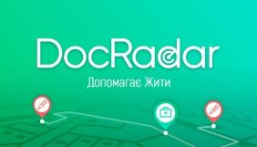 В Україні створили безкоштовний додаток для виклику лікаря