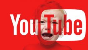 YouTube планує створити окремий проект для дітей