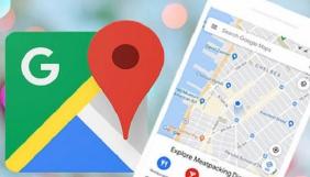 Мільйони адрес компаній в Google Maps є фейковими — WSJ