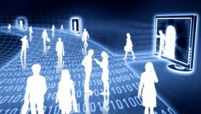 В Україні можуть створити Міністерство цифрової економіки