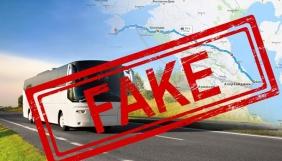 «Неякісний фейк» — українське посольство про автобусне сполучення між Баку та Кримом