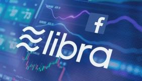 У мережі з'явився фейковий сайт блокчейн-проекту Facebook
