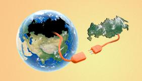 У Росії готуються до створення нової системи моніторингу інтернету
