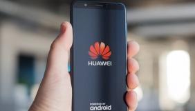 Google втратить сотні мільйонів користувачів — глава Huawei