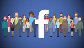«Фейсбук» цього року створить Глобальну наглядову раду — експерт