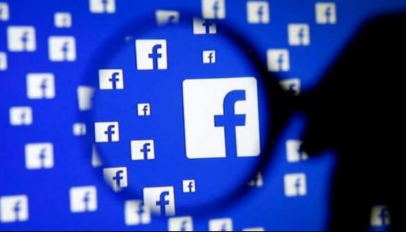 Фейсбук буде боротися з оманливими дописами про здоров'я