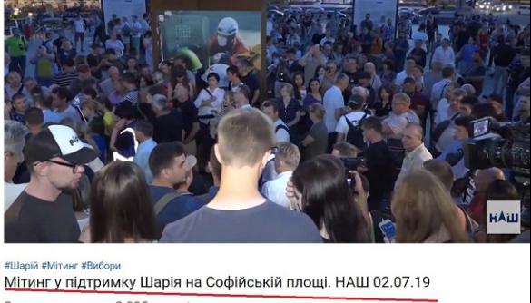 Телеканал «Наш» зманіпулював  під час висвітлення протесту на Майдані — журналістка
