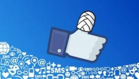 «Фейсбук» полагодив додатки. ЦРУ переконує, що воно не винне у збоях