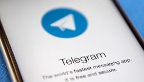 У Телеграмі з'явилися анімовані стікери