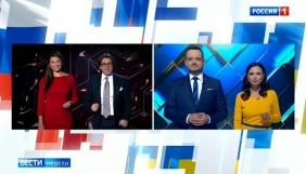 Політологи про телеміст «Україна – Росія»: це не останній хід