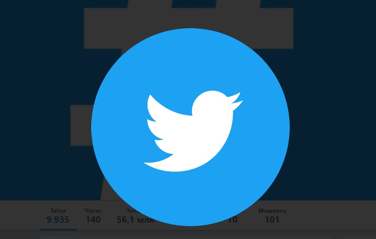 У роботі Твіттера стався глобальний збій