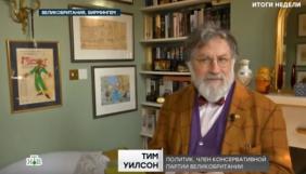Російський НТВ зманіпулював, хибно переклавши слова британців у сюжетах