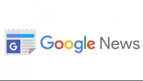 Гугл змінить зовнішній вигляд розділу «Новини»