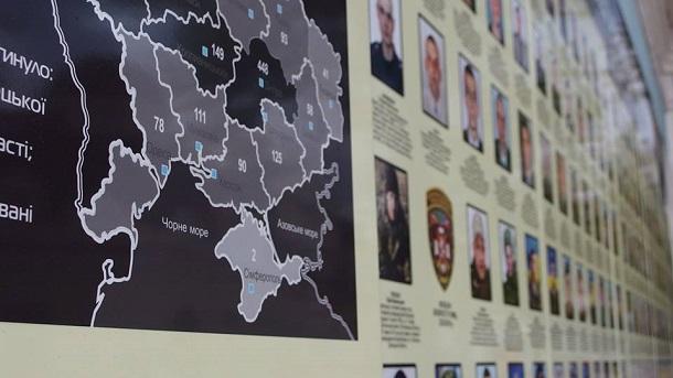 Фейсбук заблокувала сторінку «Книги пам'яті полеглих за Україну»