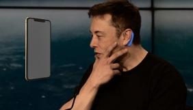 Ілон Маск випробує нейроінтерфейс «комп'ютер-мозок» у 2020 році