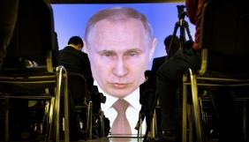 Злита переписка Кремля розкрила стратегію російської війни проти України — дослідження