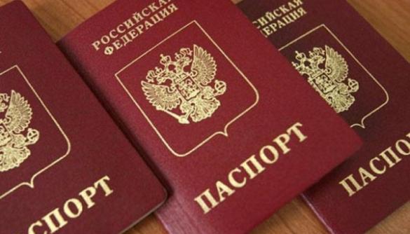 Прив'язати електронну пошту до паспорта — у Росії новий законопроект