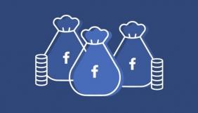 Скільки витратили на політичну рекламу в українському сегменті фейсбуку: дослідження
