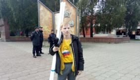 У Росії за неповагу до влади через пост у соцмережі оштрафували активіста