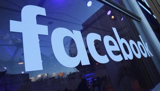 «Фейсбук» оштрафували на рекордні 5 млрд доларів