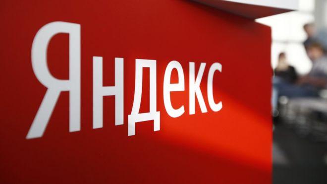 Гайки перекручують: російський міністр проти обмеження іноземного капіталу в «Яндексі»