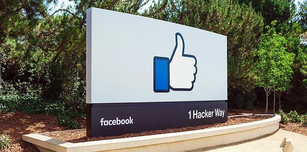 Сайти з фейсбук-кнопкою Like відповідальні за передачу даних — суд ЄС