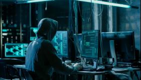 У США програмістку підозрюють у крадіжці даних 106 мільйонів осіб