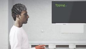 «Фейсбук» тестує систему взаємодії «мозок-комп'ютер»