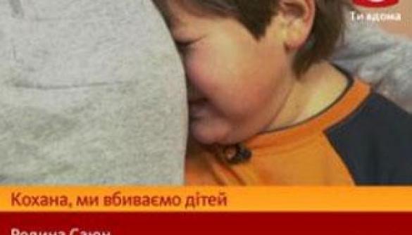 Омбудсмен і ЮНІСЕФ стурбовані тим, що українські телеканали транслюють сцени насильства над дітьми