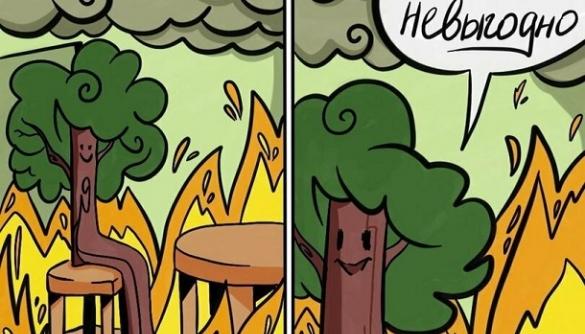 «Економічно невигідно»: цинічне виправдання з приводу пожеж у Сибіру стало популярним мемом