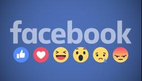 «Інстаграм» та «Вотсап» змінять назви, щоб вказати приналежність до «Фейсбук»