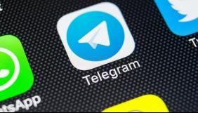Телеграм запустив бота для отримання зайнятих неактивних юзернеймів