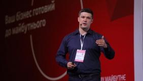 Радник Зеленського пропонує створити IT-міністерство на базі Мінінформполітики