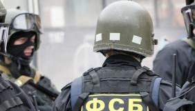 ФСБ Росії зможе швидше блокувати сайти