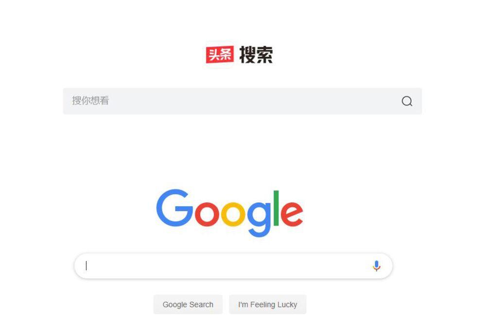 У Китаї запустили цензурований пошуковик