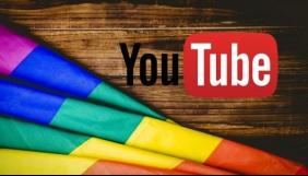 ЛГБТ-активісти звинуватили «Гугл» і «Ютуб» в дискримінації і подали проти них позов