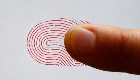 Біометричні дані мільйона людей потрапили у відкритий доступ