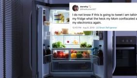 Твіти «Дороті» з холодильника: що не так з цією новиною