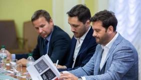 В Україні розпочала роботу місія ЄС по цифровому ринку