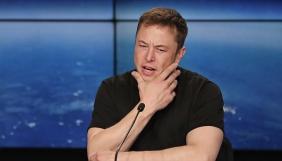 Ілон Маск назвав хештеги мерзотою та пізніше вибачився за різкість