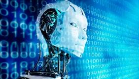 Нейромережа виявлятиме фейкові новини, згенеровані штучним інтелектом