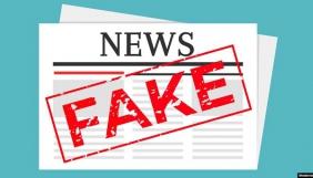 Сайти з фейковими новинами заробили на рекламі 235 млн доларів — дослідження