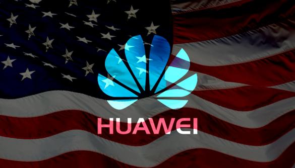 У США вирішили продовжити ліцензії на бізнес з Huawei
